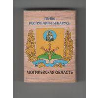 Спички Могилёвская область