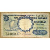 Малайя и Брит. Борнео 1 доллар 1959г. P.8 -редкая-