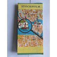 План схема. Стокгольм. 1966 год. Масштаб 1 к 45000
