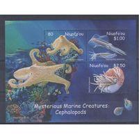 [348] Тонга Ниуафоу 2002. Морская фауна.  БЛОК.