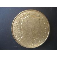 50 евроцентов Люксембург 2007