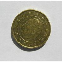 20 евроцентов, Бельгия 2005г.