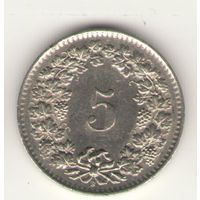 5 раппенов 1962 (знак В)