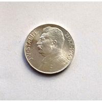 Чехословакия (послевоенная) 50 крон, 1949 г. Сталин, серебро AU/UNC