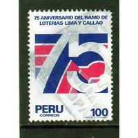 Перу.Ми-1245.75-е лет со дня. государственных лотерей Лима и Кальяо.1983