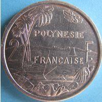 1к Французкая Полинезия 2 франка 2007 В ХОЛДЕРЕ распродажа коллекции