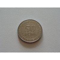 Центральная Африка (BEAC). 50 франков 2006 год KM#21