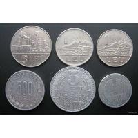 6 монет Румынии.