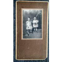Фото детей. 9х14 см. 1927 г. Покровск-на-Волге.