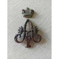 Вензель А I (Александр I), корона. Оригинал. Торги с 1 рубля. МЦ.