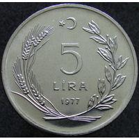Турция 5 лир 1977 ФАО (425)