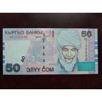 Киргизия 50 сом 2002 UNC