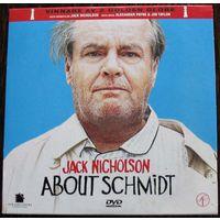 Jack Nicholson. About Schmidt. DVD 9