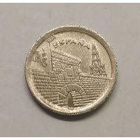 Испания 5 песет, 1996 год  Риоха