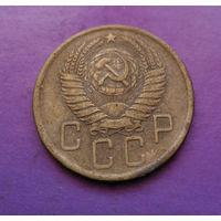 5 копеек 1957 года СССР #22