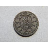 Румыния 50 бани 1900г
