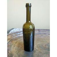 Бутылка, Иудаика, звезда Давида, рыба, евреи, без сколов и трещин, высота 19.5 см.