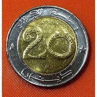 103-14 Алжир, 20 динаров  1996 г.