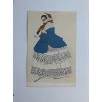 Бакст открытка до 1917 г