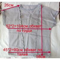 Блузки черно-белая и серая из 80х, р 42-46.