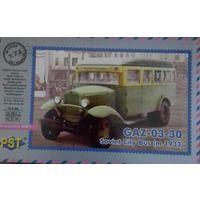 ГАЗ 03-30 городской автобус обр.1933 1:72 ПСТ