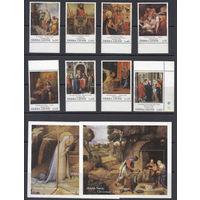 Живопись. Сьерра Леоне. 1994. 8 марок и 2 блока (полный комплект). Michel N 2191-2198, бл253-254 (27,0 е)