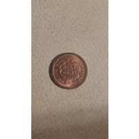 Half cent копия 1845