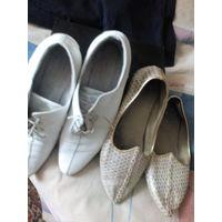 Туфли женские 41-42 p / лотом/