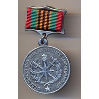 Медаль пограничных войск
