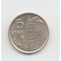 КОРОЛЕВСТВО ИСПАНИЯ. АВТОНОМНОЕ СООБЩЕСТВО МУРСИЯ. 5 ПЕСЕТ 1999.