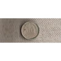 Финляндия 50 пенни 1921//белая(Ab)