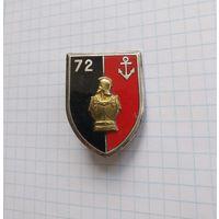 Франция. 72-й инженерный полк