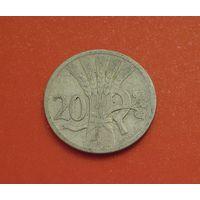 Чехословакия 20 геллеров 1924