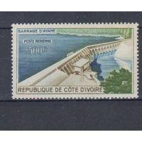 [714] Кот ди Вуар 1959.Плотины,дамбы.