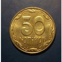 Украина. 50 копеек 2014