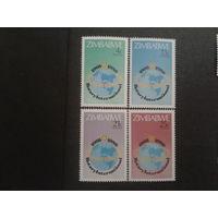 Зимбабве 1980 75 лет Ротари-клубу полная серия