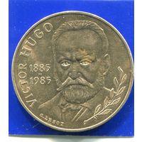 Франция 10 франков 1985 , Виктор Гюго