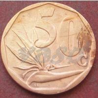 5445:  50 центов 2008 ЮАР