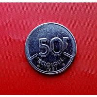 41-05 Бельгия, 50 франков 1991 г. Французский тип