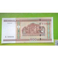 500 рублей ( выпуск 2000 ), серия Ль (UNC)