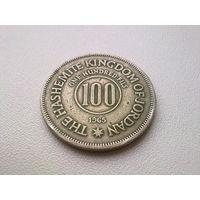 Иордания 100 филсов 1965
