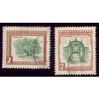 2 марки 1954 год Уругвай 778,781