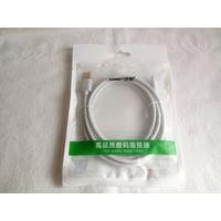 Фирменный дата-кабель UGREAN тип Micro USB 2.0 длинна 2 метра (упаковка)