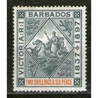Барбадос. Михель- 61-х. Чистая.