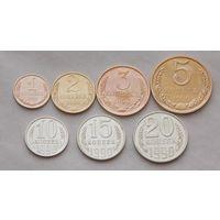 Набор монет 1-20 коп 1990
