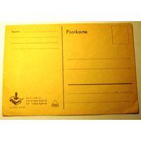 Почтовая карточка 1989, 1991 СССР, ГДР, конверт Болгарии