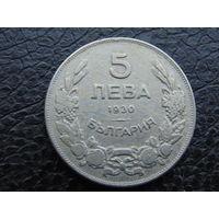 Болгария 5 лева 1930 г.