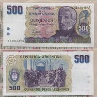 """Распродажа коллекции. Аргентина. 500 песо 1984 года (P-316а - 1983-1985 (ND) """"Peso Argentino"""" Issue)"""