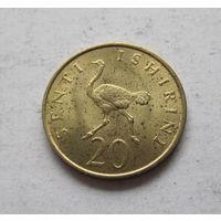 Танзания 20 центов 1975