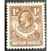 Почтовая марка 1925 King George V - Северная Родезия